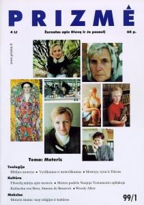 1999/1