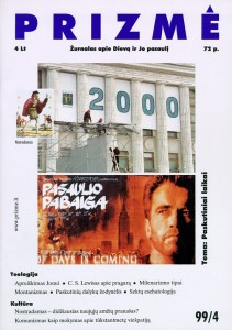 1999/4